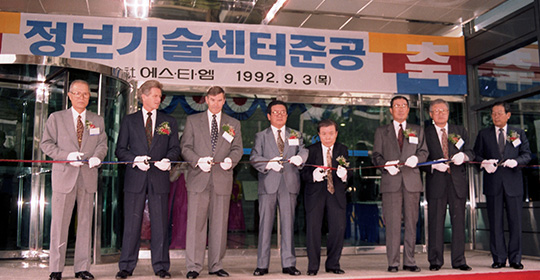 Constructed Korea's first ITC (information technology center)
