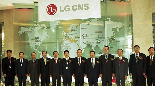 "Changed the company name to ""LG-CNS"""