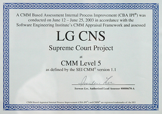 Acquired CMM Level 5 for the first time in the public sector for building the Supreme Court's computerized registration system