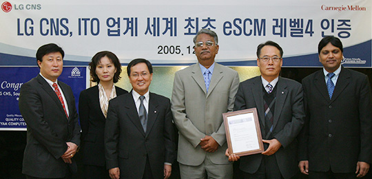 Acquired eSCM level 4 certification for IT outsourcing quality for the first time in the world
