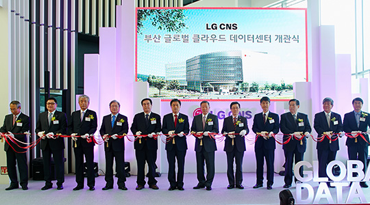 Opened the Busan Global Cloud Data Center