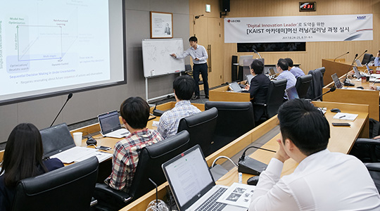 "Built the AI training program ""KAIST AI Academy"" with KAIST through industry-academe partnership"